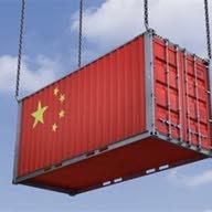 خدمات التصدير من الصين