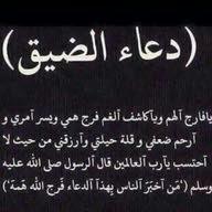 عمرو العكاد