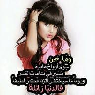 شيخة البنات Alsawy