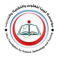 مؤسسة ليبيا للعلوم و التقنية و التدريب