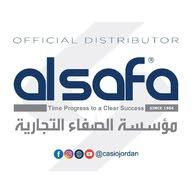 Al Safa