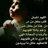ابو عبدالله عبدالله