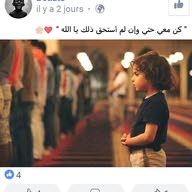 Adel Oujda