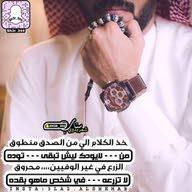 Mohammed ساهر الليل بوشهري