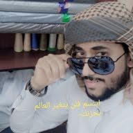 معاذ الحاتمي