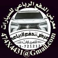 معرض الدفع الرباعي للسيارات ..... محمود سعدي عزام