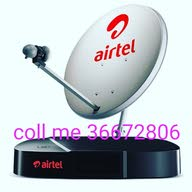 satellite dish cctv camera shop home delivery  +97336672806