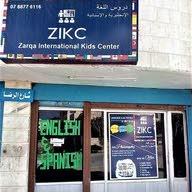ZIKC Classroom