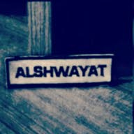 abd alrhmman