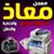 Peno Al Ktainy