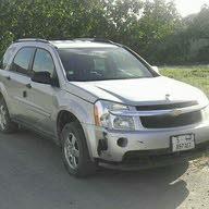 Libo car