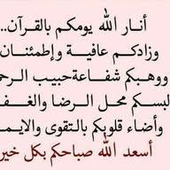 احمد جادالله