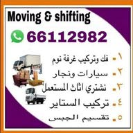 Hasan Movers & Packers متجر
