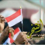 حمد بن عمر