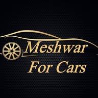 مشوار لتجارة السيارات