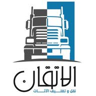 Mostafa Mostafa