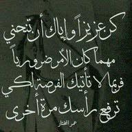 Heba G. SHabban