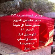 Fayez Alateyah