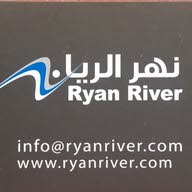 alryan real estate agent   متجر