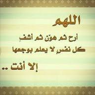 Haitham