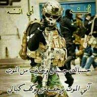 سيد محمد الموسوي