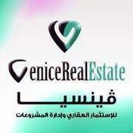 Ahmed Venice