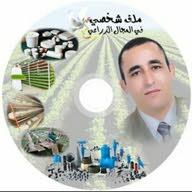 Wahbi Guizani