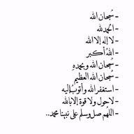 ali saeed..