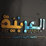Nabil Al Samadi Alsamadi