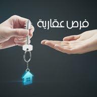 شركة نسمة للخدمات العقارية Nesma Real Estate Services Company
