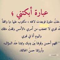 الكاثر ابو خالد
