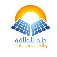 Taha Solare