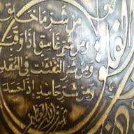 Shaban Mohmmed Mohmmed