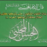ابو عباس السليطي