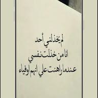 احمد ابوهادي