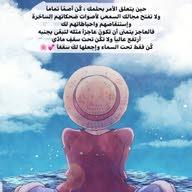 Obada Alfoqaha