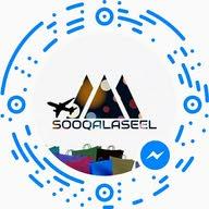 SOOQALASEEL