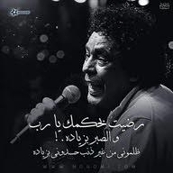 Eng Mahmoud