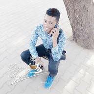Nafe Abo Zaid