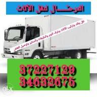 Abasher Hammad basher
