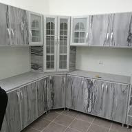 The Professional kitchens