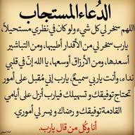 ممدوح بن عبدالله