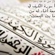 يزن محمد