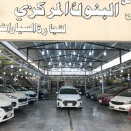 معرض تاج البنوك المركزي لتجارة السيارات