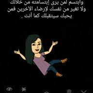 SHW Shwaqh