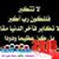علي حسين علوان