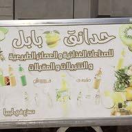 شركة ليبيا
