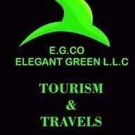 الأخضر الأنيق