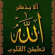ابوهشام