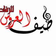 أبو الخطاب1